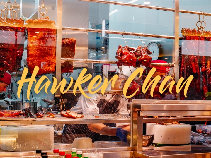 Now Open: First Hawker Chan in Manila